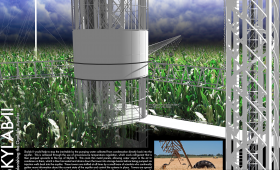 Skylab II: Replenishing the Ogallala Aquifer, Fritz Helbert, student; Bruce Johnson, advisor, University of Kansas Lawrence, KS, (T191)